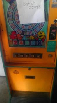 アーケードゲーム博物館カーニバルパックマン.jpg