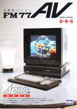 FM-77AV_1.jpg