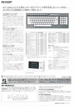 MZ-2200_2.jpg