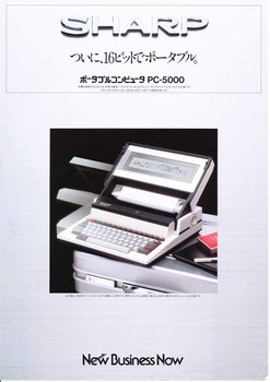 PC-5000_1.jpg