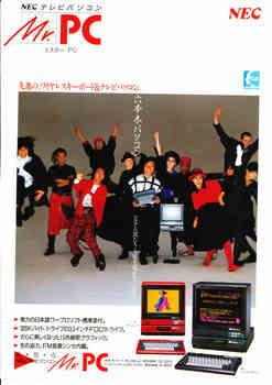 PC-6601SR_1.jpg
