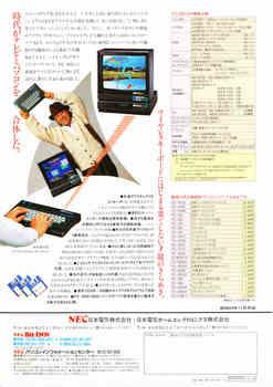 PC-6601SR_2.jpg