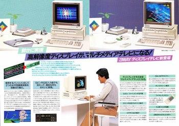 PC-TV351_2.jpg