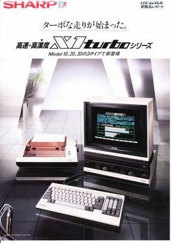 X1TURBO_1.jpg