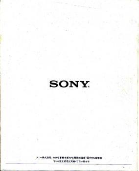 sonymsxmag198401_0008.jpg