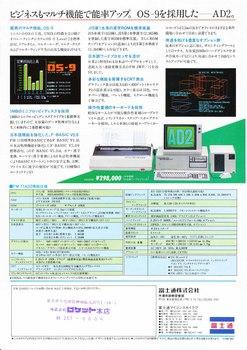 FM-11AD2S_2.jpg