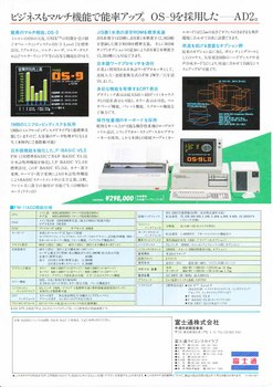 FM-11AD2_2.jpg