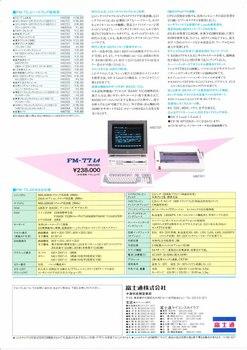 FM-77L4_2.jpg