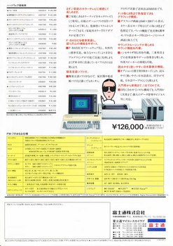 FM-7_2.jpg