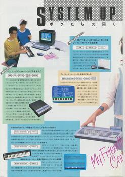 MSXヤマハYIS_0003s.jpg