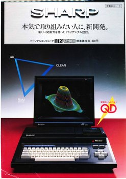 MZ-1500_1.jpg