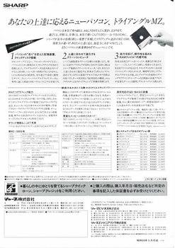 MZ-1500_2.jpg