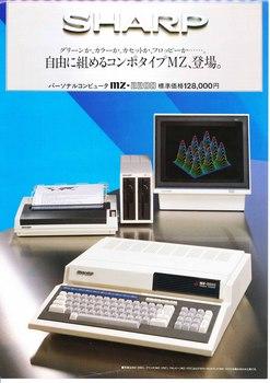 MZ-2200_1.jpg
