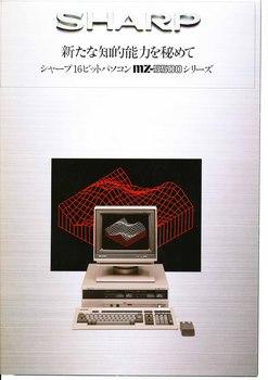 MZ-5500_1.jpg
