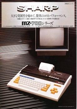 MZ-700_1.jpg