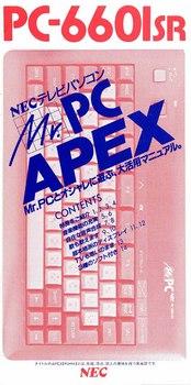 NRPCAPEX.jpg