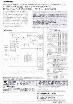PC-5000_2.jpg