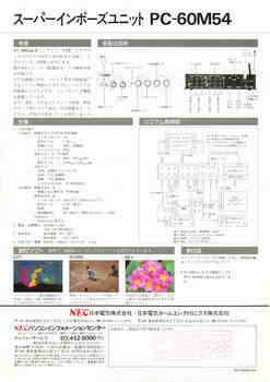 PC-60M54_2.jpg