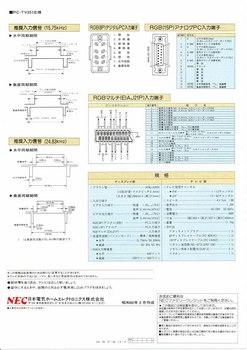 PC-TV351_3.jpg