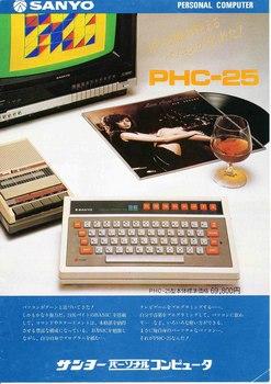 PHC-25_1.jpg