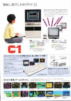 TVC1.jpg