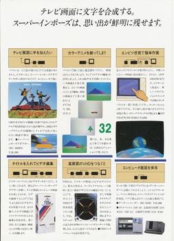 VictorHC-6_0003s.jpg